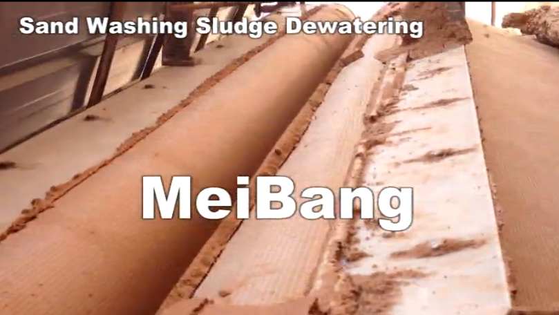 Sand washing sludge dewatering